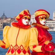 מלגות לסמסטר בוונציה (באמצעות המשרד לקשרי חוץ אקדמיים)